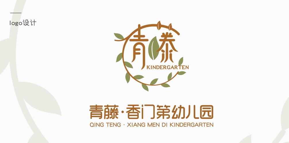 幼儿园logo如何设计