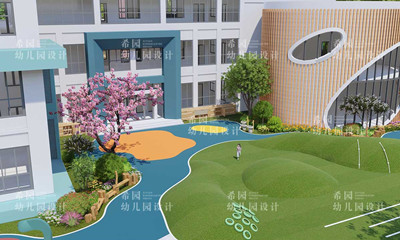 南部县幼儿园室外景观设计案例
