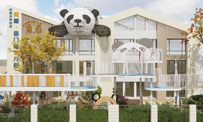 成都青藤·香门第幼儿园设计